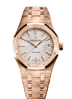 Часы Audemars Piguet Frosted Gold #15454OR.GG.1259OR.01