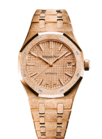 Часы Audemars Piguet Frosted Gold Автоматические #15454OR.GG.1259OR.03