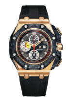Часы Audemars Piguet ХРОНОГРАФ GRAND PRIX #26290RO.OO.A001VE.01