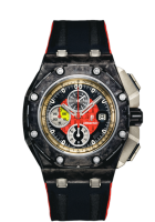 Часы Audemars Piguet ХРОНОГРАФ GRAND PRIX #26290IO.OO.A001VE.01