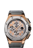 Часы Audemars Piguet ХРОНОГРАФ LEBRON JAMES #26210OI.OO.A109CR.01