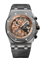 Часы Audemars Piguet Хронограф Pride of Indonesia #26179IR.OO.A005CR.01