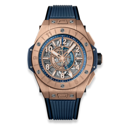 Hublot Unico GMT King Gold 45mm 471.OX.7128.RX (фото 1)