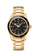 Часы Omega Master Co-Axial 41 мм 233.60.41.21.01.002