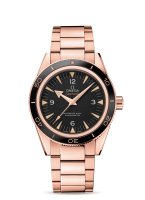 Часы Omega Master Co-Axial 41 мм 233.60.41.21.01.001